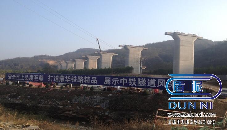蒙華鐵路采用支座灌漿料施工